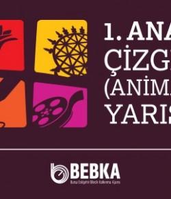 Anadolu Çizgi Film (Animasyon) Yarışması