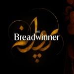 THE BREADWINNER PRÖMİYERİNİ TORONTO'DA YAPACAK