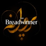 THE BREADWINNER CANADIAN SCREEN AWARDS'TA 4 ÖDÜL BİRDEN KAZANDI